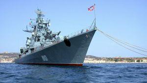 Den ryska jagaren Smetlivyj.