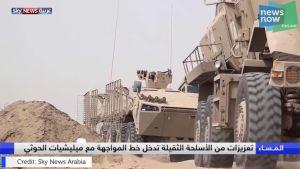 Skärmdump från video som visar bestyckade pansarfordon