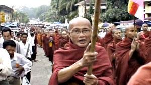 Burma VJ.