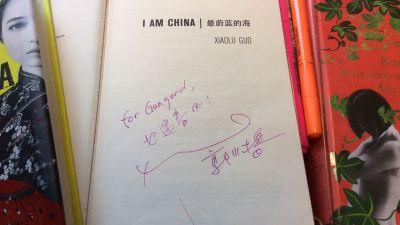 författaren Xiaolu Guos dedikation