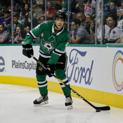 Miro Heiskanen i Dallas NHL-match.