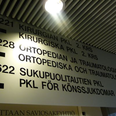 Skylt i T-sjukhuset vid ÅUCS