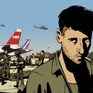 Kuva elokuvasta Waltz with Bashir