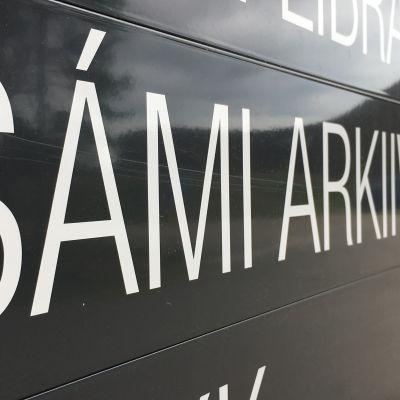 Saamelaisarkisto