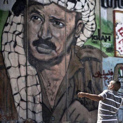 Muren vid Ramallah.