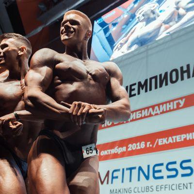 Fitness-kisaajia (arkistokuva).