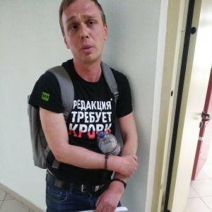 En bild på den ryska journalisten Ivan Golunov