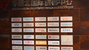 Nästan 40 nyligen grundade bolag fungerar i ett av Trouble Makers utrymmen. Bolagen är både kinesiska och utländska.