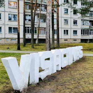 En skylt i den litauiska staden Visaginas där det står Visaginas.