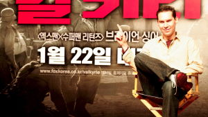Regissören Bryan Singer anklagas för våldtäkt och sexuellt utnyttjande - igen.