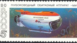 Sovjetiskt frimärke med en MIR ubåt, tillverkad i Finland för Sovjetunionen