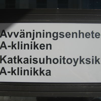Avvänjningsenheten i Raseborg