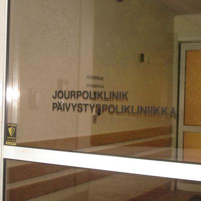 Dörren till jourpoliklinik.