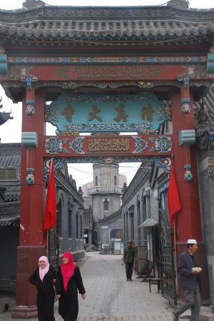 Bara de äldsta moskéerna är uppförda i traditionell, kinesisk stil. Den här byggdes på 1700-talet i Inre Mongoliets huvudstad Hohhot.