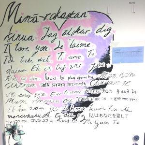 Text på en dörr i Kungsvägens skola.