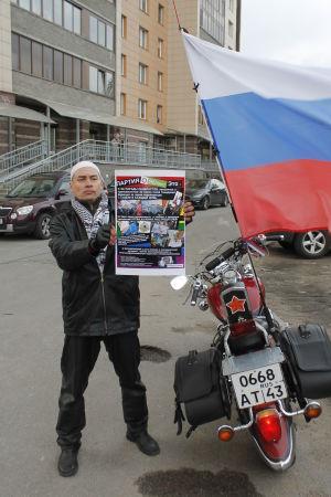 Ryska nationalist demonstrerar mot Jablokos valmöte.