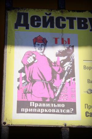 Pysäköintikielto Neuvostoliiton ajoilta