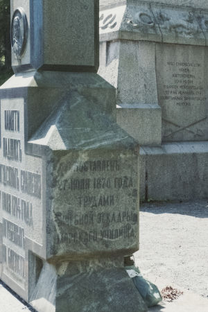 Två minnesmärken i sten.