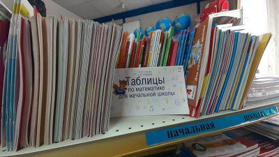 Skolböckerna är gratis, men familjerna köper själva arbetsböckerna.