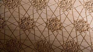 ornament i alhambra