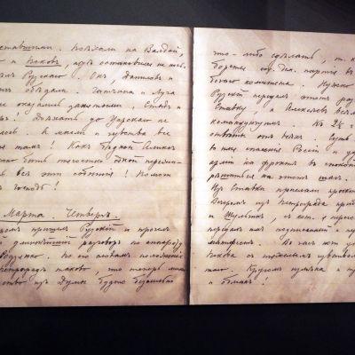 Tsar Nikolaj II dagbokstanteckning
