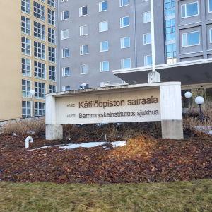 Barnmorskeinstitutet.