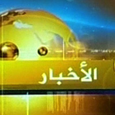 Pysäytyskuva Al-Jazeeran tv-uutisten introsta.