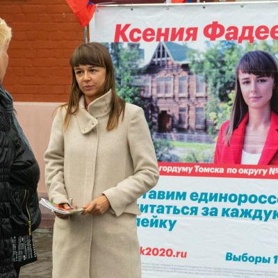 Tomsk elections banner