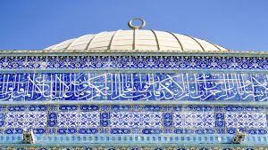 Klippmoskén i Jerusalem
