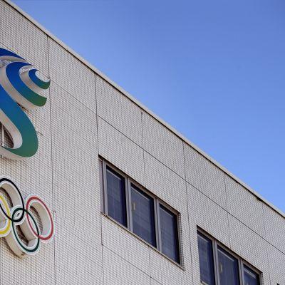 Logo, Finlands olympiska kommitté och Valo
