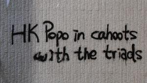 Bild på graffiti. Hongkongs polis har fått öknamnet HK Popo. På graffitin beskylls den för att vara i maskopi med maffian.