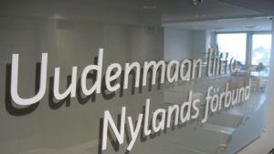 Nylands förbund