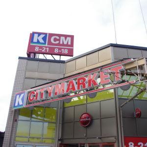 Citymarket