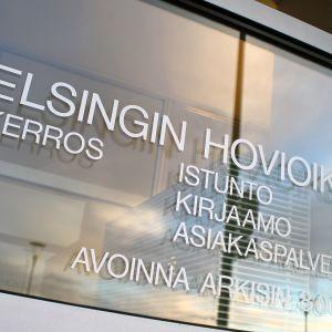 Helsingin hovioikeuden ikkunateippaus Salmisaaressa 2013
