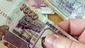 Ryska rubelsedlar.