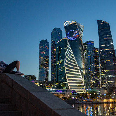 Moscow City business district