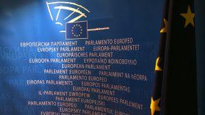Interiör från Europaparlamentets byggnad i Bryssel