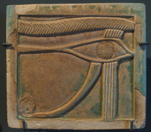 San Diego Museum of Man - Eye of Horus Tile