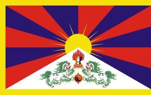 Tibets flagga.