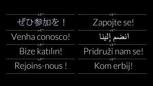 Join us eri kielillä
