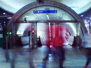 Kampin metroasema