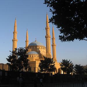 Al-Amin moskeija Beirutissa