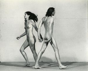 Marina Abramovićin ja Ulayn performanssikuva vuodelta 1976.