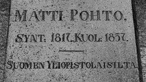 Matti Pohdon muistokivi