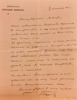 Säveltäjä Aleksandr Glazunovin kirje.