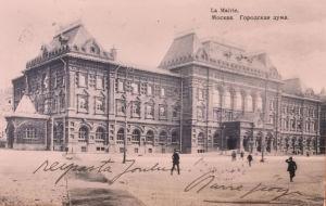Postikortti Moskovasta.