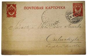 Toivo Kuulalle osoitettu postikortti.