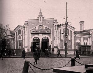 Pietarin Suomen asema 1920-luvulla.
