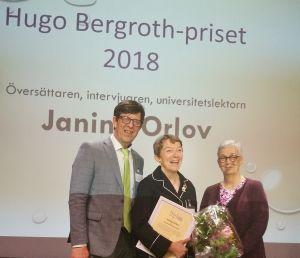 Henrik Huldén, Janina Orlov och Marika Tandefelt