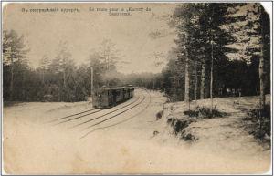 Siestarjoen radan höyryraitiovaunujuna vuonna 1911 postitetussa postikortissa.